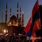 터키,대통령,대학살,미국,아르메니아인,바이든,제노사이드