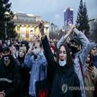 나발,시위,체포,러시아,도시,혐의,모스크바,시베리아