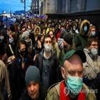 시위,나발,러시아,체포,도시,모스크바,이날,시베리아,혐의,명이