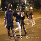 시위,나발,체포,러시아,모스크바,도시,교도소