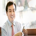 LG생활건강,중국,시장,화장품,코로나19