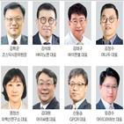 대표,전략,한국거래소,엑스포,상장,바이오,발표