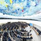 유엔,대북전단금지법,보고관,특별보고관,인권,우려,정부,비판