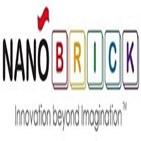 위조방지,적용,나노브릭,정품인증,제품,보안패키지