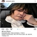 김장훈,걱정,방송