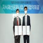 지식재산,특허청,기업,기보