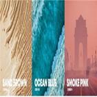 컬러,조광페인트,영감,지구,대한,환경오염