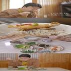 백종원,바다,채식,밥상,봄나물