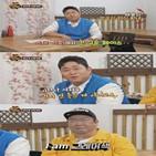 문세윤,식당,조개