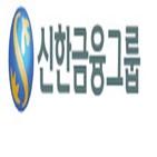 순이익,증가,신한금융그룹,신한은행