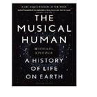음악,인간,인류,시대,역사,콘텐츠