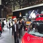 모터쇼,도쿄,중국,세계,자동차