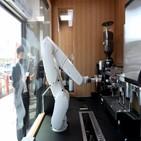 휴게소,로봇,커피,서빙