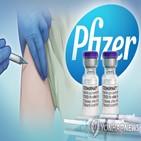 접종,백신