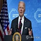 대통령,감축,목표,미국,바이든,정상,온실가스,기후변화,협력,총리