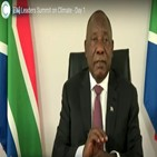 기후변화,지원,대통령,선진국,아프리카