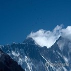 에베레스트,코로나19,확진,네팔,네스