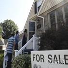 주택,가격,미국,상승세,교외,이후,전년,뉴욕타임스,폭락