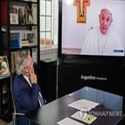 교황,기후변화,행동