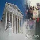 대법관,종신형,선고,미국,미성년자,존스,주장,대법원