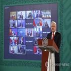 대통령,멕시코,정상회의,기자회견,기후,차례,연설