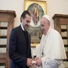 레바논,교황,방문,총리,지명자,하리리