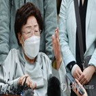 위안부,할머니,일본,문제,피해자