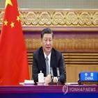 기후변화,중국,행동,미국