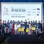 행사,말레이시아,대표,진행