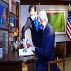 백신,미국,쿼드,특사,케리,한국,협력,스와프,일본,대통령