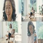 광고,세대,할머니,모델