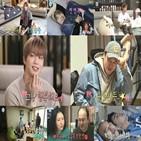 김광규,헨리,웃음,혼자,화사,모습,이날,공개,라이프,무지개