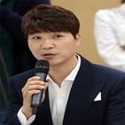 박수홍,주민,여자친구,목격담