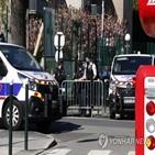 경찰서,가해자,테러,프랑스,직원