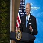 미국,대통령,기후변화,목표,감축,바이든,회의,배출,중국,온실가스
