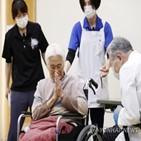 접종,일본,백신