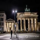 독일,야간통행금지,코로나19,인구,최근