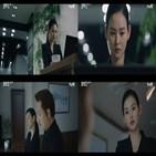바벨,빈센조,김윤혜,타워