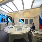 대통령,러시아,바이든