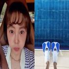 황혜영,100억,사진