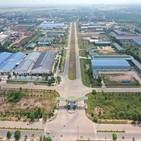 산업단지,베트남,지역