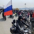 오토바이,코로나19,축제,러시아,지역,블라디보스토크