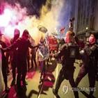 시위,독일,코로나19,항의,금지