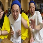 이하늘,이현배,방송,김창열,동생