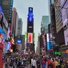 뉴욕,백신,매장,사람,작년,오후,허용,타임스퀘어,캐릭터,팬데믹