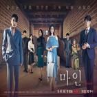 이보영,마인,포스터,효원家,김서형
