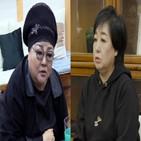 윤희정,혜은이,자매,김청