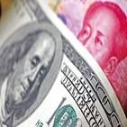 미국,기축통화,중국,위안화,달러화,중앙은행,영국,화폐,국제,패권