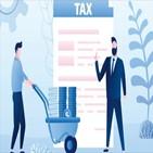 법인세,세금,기업,국가,미국,글로벌