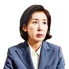 민의힘,의원,당대표,권한대행,전당대회,후보